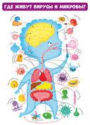 Вирусы и микробы. 10 познавательных плакатов — фото, картинка — 8