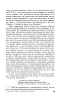 Айвенго — фото, картинка — 15