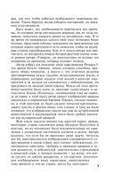 Айвенго — фото, картинка — 5