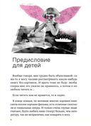 Азбука любви — фото, картинка — 6