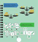 Тренажер для развития логического мышления — фото, картинка — 5