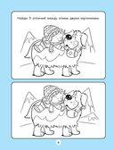 Драконы, викинги и веселая компания — фото, картинка — 4