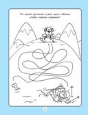 Драконы, викинги и веселая компания — фото, картинка — 6