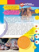 От слона до муравья с Дмитрием и Юрием Куклачевыми — фото, картинка — 13