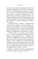 Антуан Гризманн. Становление французского маэстро — фото, картинка — 3