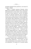 Антуан Гризманн. Становление французского маэстро — фото, картинка — 7