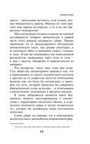 iPhuck 10 (м) — фото, картинка — 9