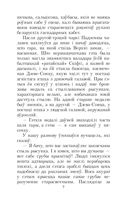 Лабiрынты. Выбраныя творы — фото, картинка — 7