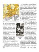 Московская цивилизация. Эпоха Рюриковичей — фото, картинка — 8