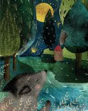 Настольная книга художника. Учимся рисовать с Кариной Кино — фото, картинка — 8