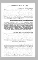 Жизнь и смерть Джими Хендрикса. Биография самого эксцентричного рок-гитариста от легендарного Мика Уолла — фото, картинка — 1