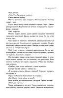 Жизнь и смерть Джими Хендрикса. Биография самого эксцентричного рок-гитариста от легендарного Мика Уолла — фото, картинка — 10