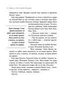 Жизнь и смерть Джими Хендрикса. Биография самого эксцентричного рок-гитариста от легендарного Мика Уолла — фото, картинка — 11
