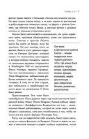 Жизнь и смерть Джими Хендрикса. Биография самого эксцентричного рок-гитариста от легендарного Мика Уолла — фото, картинка — 14