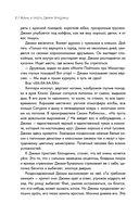 Жизнь и смерть Джими Хендрикса. Биография самого эксцентричного рок-гитариста от легендарного Мика Уолла — фото, картинка — 7