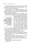 Жизнь и смерть Джими Хендрикса. Биография самого эксцентричного рок-гитариста от легендарного Мика Уолла — фото, картинка — 9