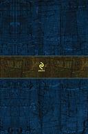 Эдуард Асадов. Полное собрание стихотворений в одном томе — фото, картинка — 1