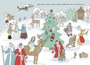 Календарь ожидания Нового года — фото, картинка — 6