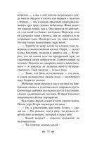 Портрет Дориана Грея — фото, картинка — 11
