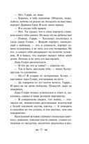 Портрет Дориана Грея — фото, картинка — 12