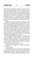 Кремль 2222. Фрязино — фото, картинка — 10