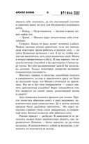 Кремль 2222. Фрязино — фото, картинка — 11