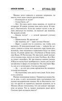 Кремль 2222. Фрязино — фото, картинка — 13