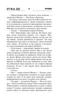 Кремль 2222. Фрязино — фото, картинка — 14