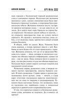 Кремль 2222. Фрязино — фото, картинка — 5