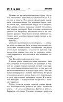 Кремль 2222. Фрязино — фото, картинка — 6