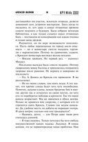 Кремль 2222. Фрязино — фото, картинка — 9