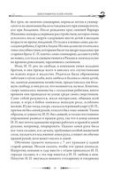 Академик Павлов. Избранные сочинения — фото, картинка — 15