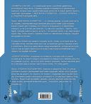 Моя жизнь в конвертах (Голубой) — фото, картинка — 7