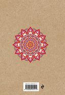 Mandalas. Блокнот для сбычи мечт (красный) — фото, картинка — 13