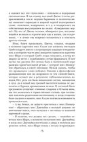 Ярмарка тщеславия — фото, картинка — 13