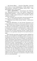 Ярмарка тщеславия — фото, картинка — 10