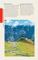 Грузия, Армения и Азербайджан — фото, картинка — 12