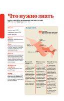 Грузия, Армения и Азербайджан — фото, картинка — 14