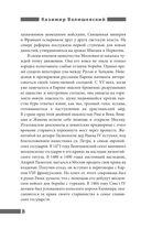 Иван Грозный — фото, картинка — 6