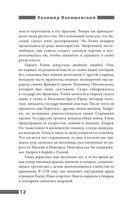Иван Грозный — фото, картинка — 10