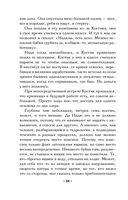 Призрак черного озера (м) — фото, картинка — 14