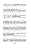 Призрак черного озера (м) — фото, картинка — 5
