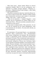 Призрак черного озера (м) — фото, картинка — 10