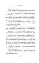 Перси Джексон и последнее пророчество — фото, картинка — 4