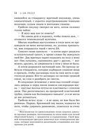 Эра титанов — фото, картинка — 10