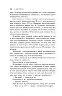 Эра титанов — фото, картинка — 12