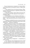 Эра титанов — фото, картинка — 9