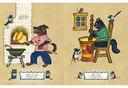 Собака, Кот, Кошка и Курочка — фото, картинка — 1
