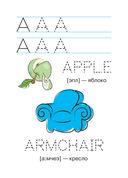 Английский алфавит в картинках — фото, картинка — 4