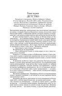 Москва и Москвичи. Репортажи из прошлого — фото, картинка — 4